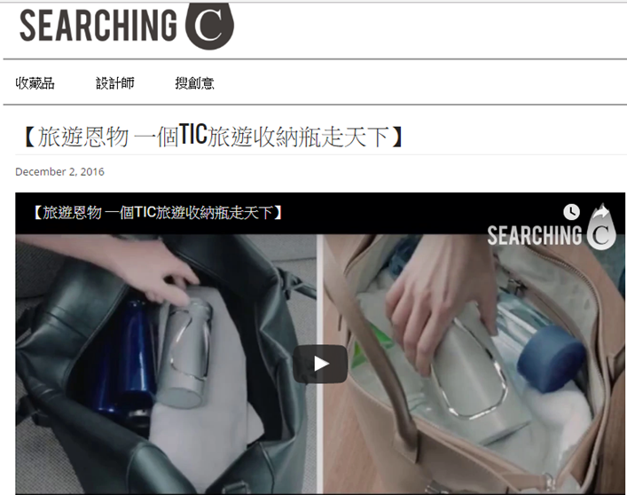 2. Searching C 2