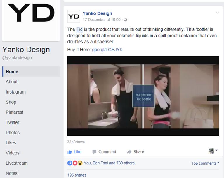 24. Yanko Design 2