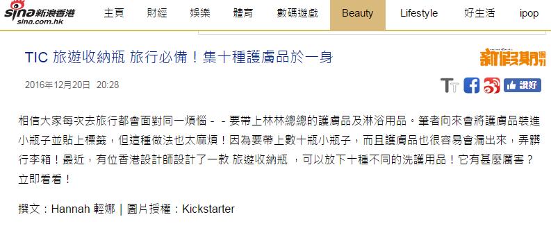 7. Sina HK 2